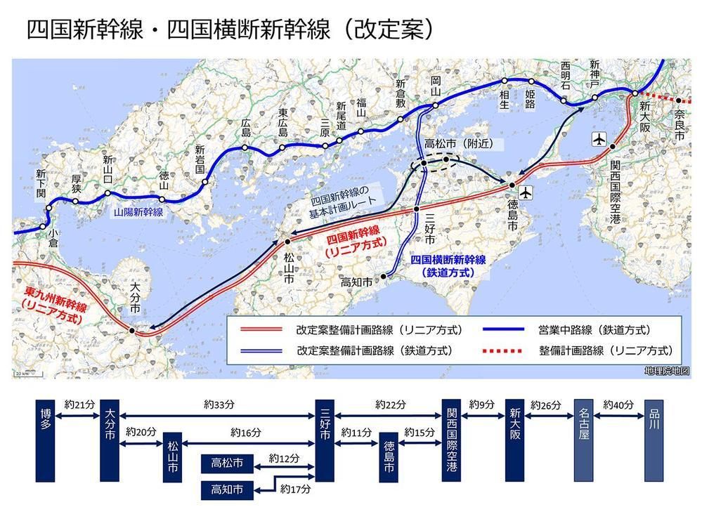 四国リニア新幹線はいつ開業しますか?
