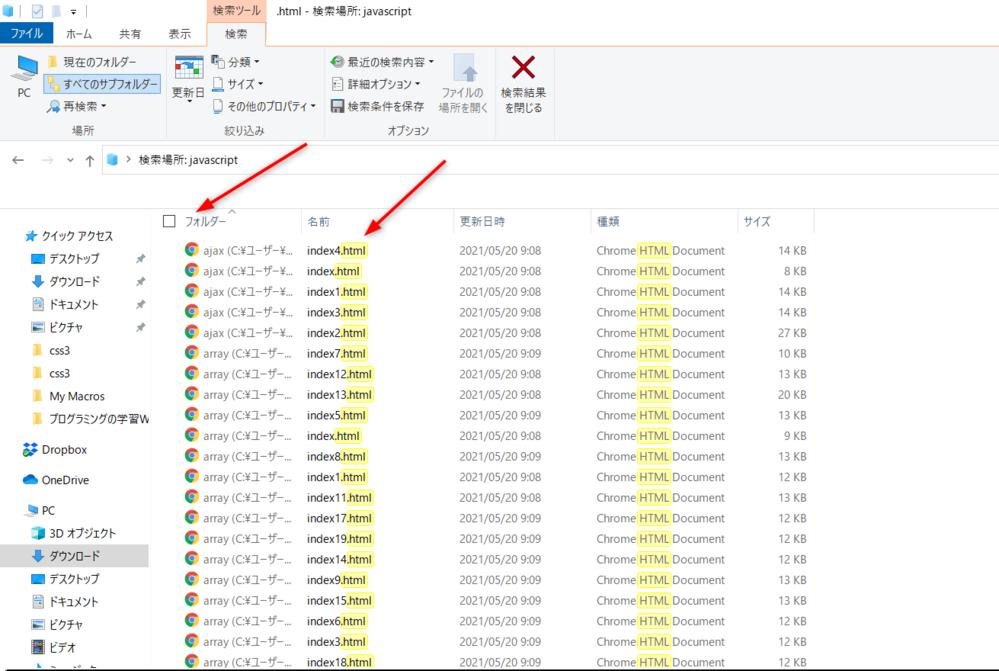 Windows のエクスプローラーでフォルダを矢印のように優先して選んだ時に次の優先順位としてファイル名順に並び替えるということを同時に行うこと は可能でしょうか? ただし、この時にフォルダ名の...