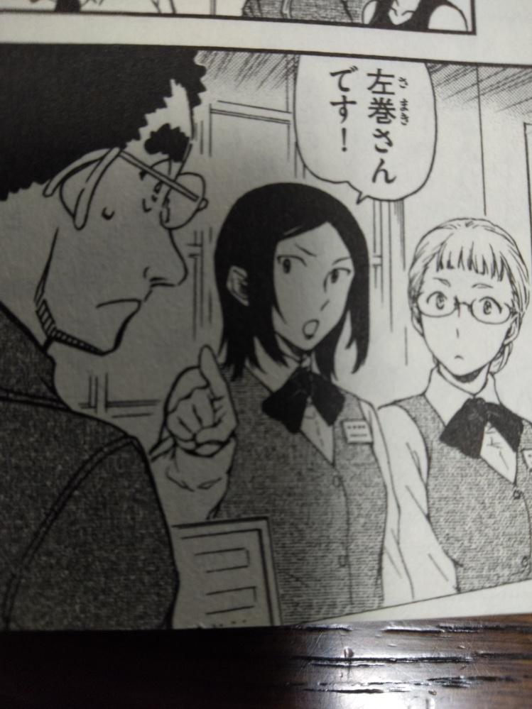 名探偵コナン85巻ですが、右の女性二人が作者のタッチに見えません。アシスタントに描かせているということはありますか?