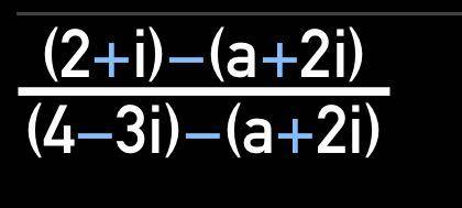 画像が実数の時aの値を求めよ。 という問題なのですが、有理化しても全く答えに辿り着きません。 やり方を教えていただきたいです。