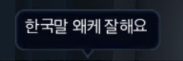 この韓国語、日本語でなんて言ってますか?