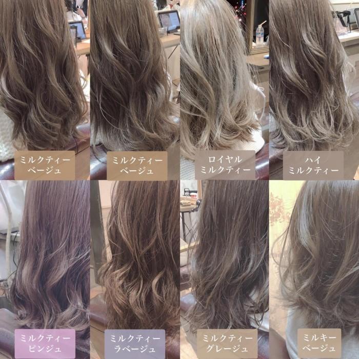 ミルクティーカラーに髪を染めようと思っています ブルベ夏にはどの色が似合うでしょうか? 髪型はミディアムぐらいです。 それとミルクティーカラーに似合うインナーカラーをできたら教えてください