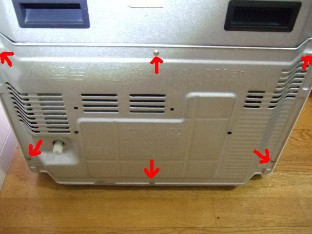大型の静音を重視したモデルで最近見られるのですが、 (三菱や日立の上位モデルのみ?) コンプレッサーがむき出しになっていない冷蔵庫で、 2ドアで200L 以下の割と小型モデルでも採用している 冷蔵庫を知っていたら教えて下さい。 目的は夜間のコンプレッサー音を避けるためです。
