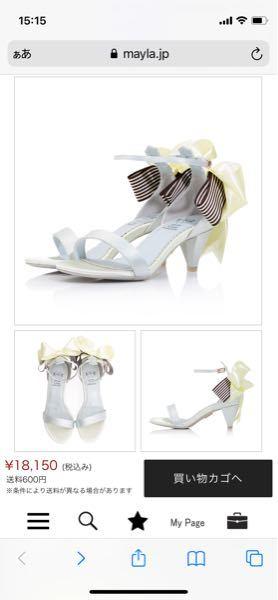 結婚式にこの靴はダメですか?