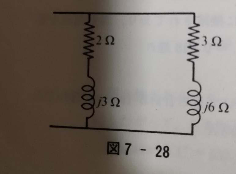 この電気回路問題がわからないので解説(途中式)どなたかわかる方お願いします。 図に示されている並列回路の全電力は1500Wである。全体の電力ベクトル図を求めよ。 答えS=1500+i2480VA,力率=0.518遅れ