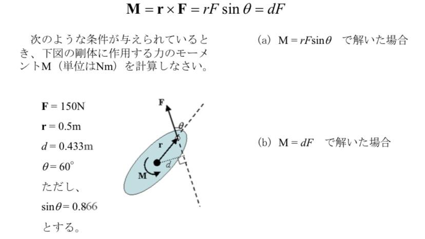 物理の問題が分かりません。