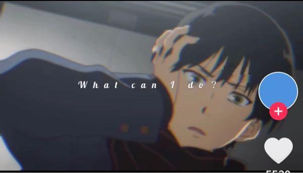 この黒髪の男の子が出てくるアニメはなんというアニメですか?