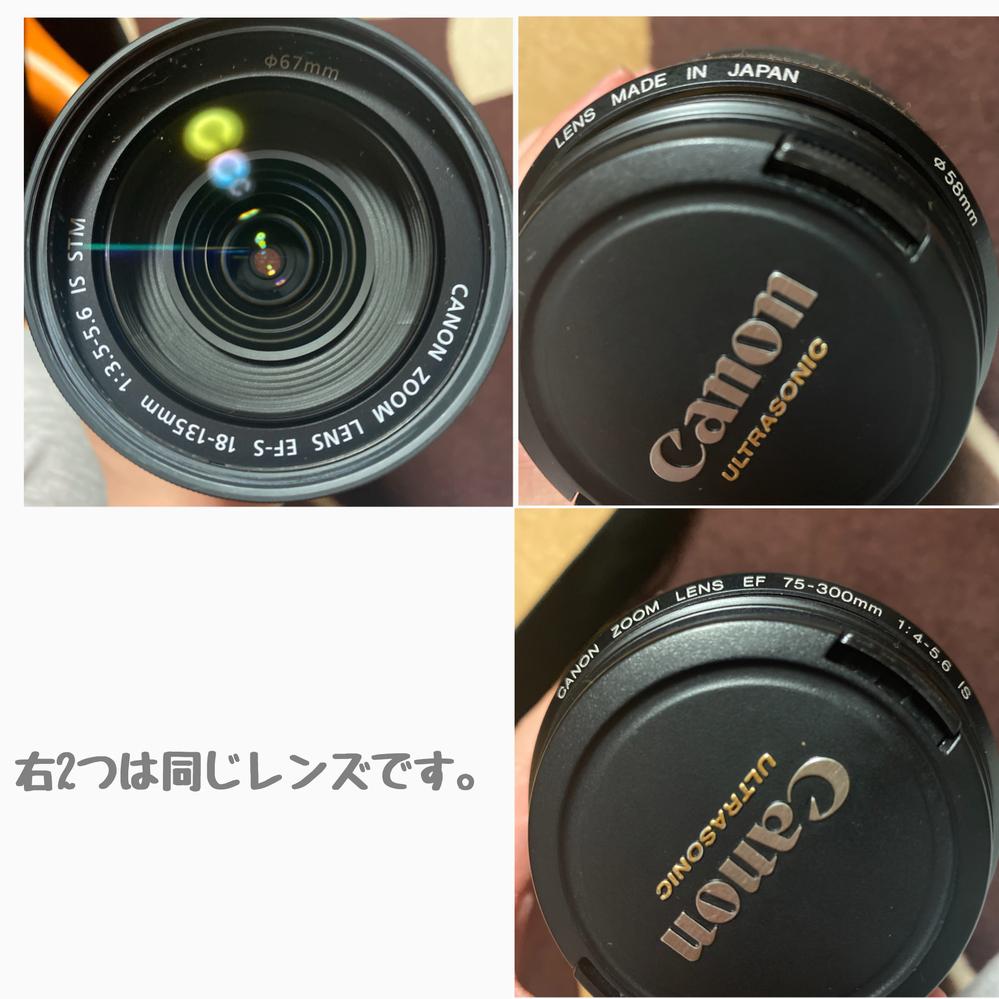 一眼レフカメラについての質問です。 父親からCanon eos70dを譲り受けました。 レンズフードがないのでレンズフードを買いたいのですがどれを買えばいいのかが分かりません。レンズの大きさ(∅○○mm)さえ合っていればどれでも大丈夫なのでしょうか?それともそれが合っているだけでは付けられないのでしょうか?教えて頂けますと助かります。