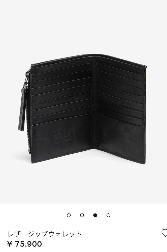 財布を新調しようかと考えているのですが29歳でマルジェラ レザージップウォレットはどう思いますか?男です。