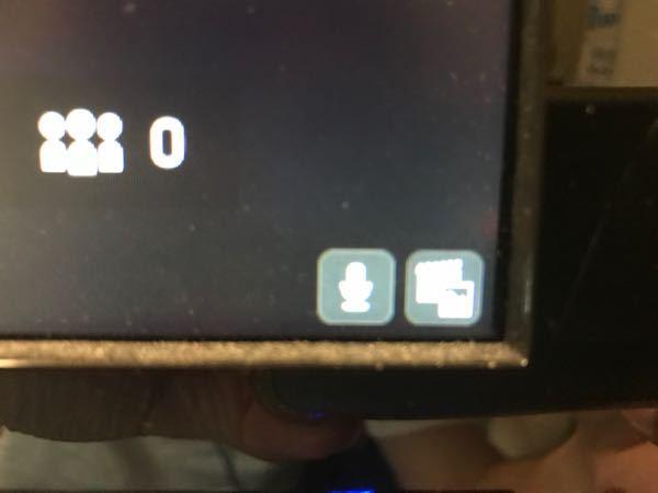 パソコンでゲームを起動すると、画面の右下にマイクと写真のようなマークが現れます。これは一体なんでしょうか?消したいのですが方法を教えて頂ければ幸いです。バトルフィールド5 にのみ現れます。