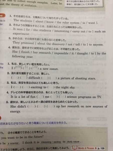 至急!この問題の答えを教えてください。