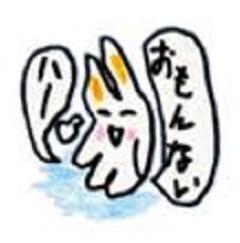 大喜利 、 いーじゃないのぉ、ダメよダメダメぇ。 とか ワイルドだろぅ。 とか 松岡修造が天使の羽を探してる。 みたいな絶妙に一番おもんない感じの寒くて古いこと言って下さい