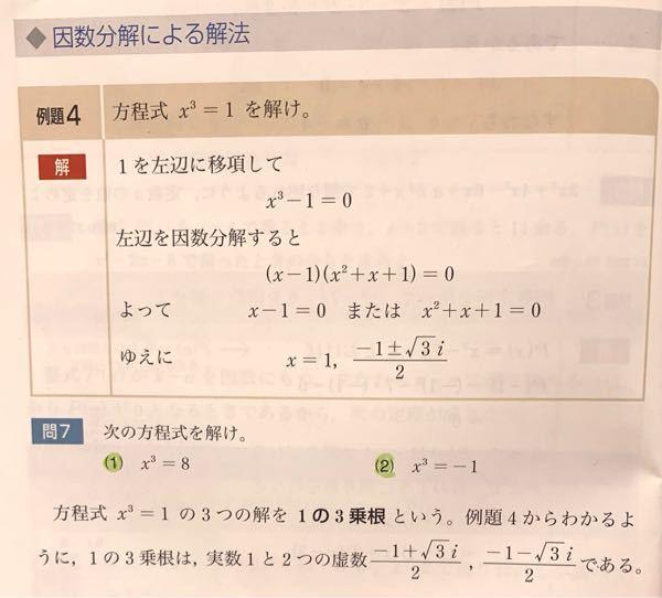 緑のマークがついてる(1)と(2)の答えは何ですか?わからないので答えだけでもよろしくお願いします!