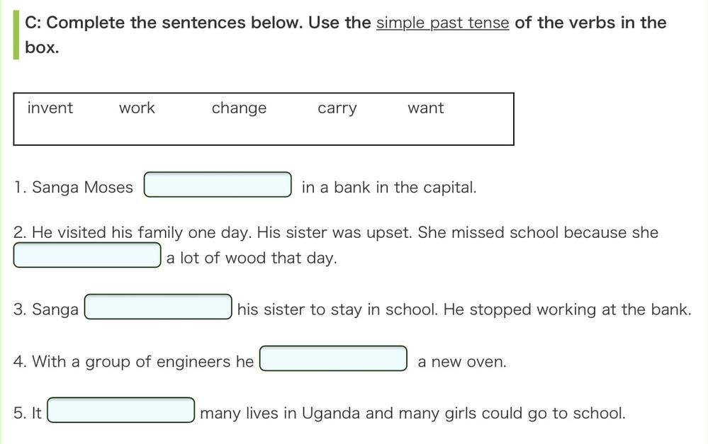 空欄の部分わからないので解答宜しくお願いします。