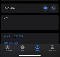 iPhoneの電話帳にありますFaceTimeで電話掛けれるのですか?無料なのでしょうか?