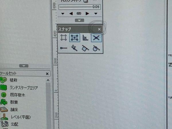 CADについての質問です。写真にあるスナップの✖︎印を押したらこのスナップの表示が消えてしまいました。再びこのスナップリスト?のようなものを出す方法を教えてもらいたいです(写真見にくくてすみません)