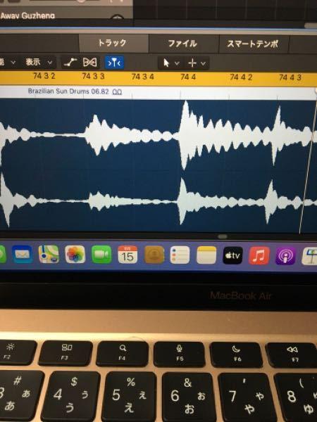 logic pro でインストゥルメントを切り貼りして曲を作成しています。 一部分だけキーを+1したいのですが、キーを作成してみても音源の高さは変わらず、トランスポーズを見てみてもオクターブごと...