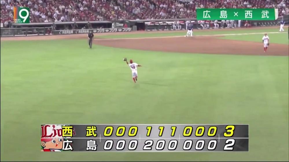 昨日の広島対西武で中村剛也のセンターフライを 羽月 隆太郎が落球したのになぜ記録は犠飛ですか?