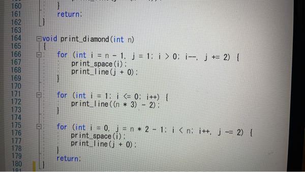 c言語で関数の授業をしています。そこで質問で これって関数化できてるんでしょうか?