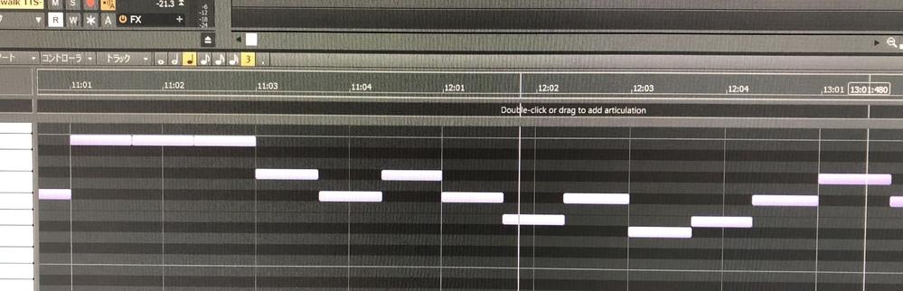 DAWソフトを初めていじっており、練習のため「God knows...」のメロディを楽譜を見ながら打ち込んでいるのですが、11〜12小節(? )のメロディ(音階で言うと シシシ ソ#ファ#ソ# ...