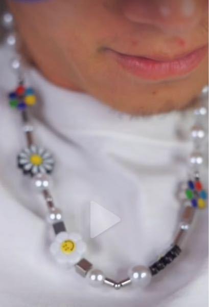 見にくくてすみません。 このようなネックレスはなんて調べれば良いですか?