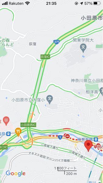 小田原厚木道路の小田原西インターって降りたことはあるのですが乗ることは出来るインターなのですか? というのは、今日西湘バイパスリニューアル工事とやらで上下が通行止め。 下りは石橋インターまで。 そこで早川付近の道路が大渋滞していて、特に小田原西インター?に向かう板橋?の道がほぼ東京都のナンバーで。。 彼らは東京方面から来ていちどどこかで降りて、また小田原西インターから乗ってどっち方面に向かう人たちだったのでしょうか? 箱根方面だとしたらもうすぐそこは箱根新道の、入り口ですよね? 下道で箱根目指してるってことですか? 真鶴熱海方面ではありません、135号の下りはスイスイでしたから。
