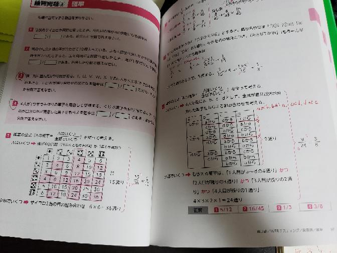 □4の問題について質問で、解説の意味はわかるのですが、本番になった際この図を書いて求めると時間がかかってしまうと思うので、別の求め方を教えて下さい。