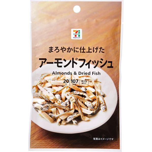 画像の食品に ほのかに感じるほろ苦さは 小魚の内臓の味でしょうか? 貴方が好きなほろ苦さは何ですか? 秋刀魚のハラワタですか? フキノトウの天ぷらですか? 教えて下さい。