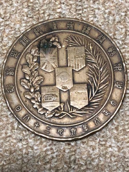 お力をお貸しください。 これは何か分かる方いらっしゃいませんか? 何かのメダルでしょうか?