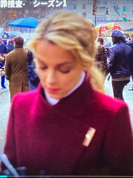 海外ドラマ「インスティンクト」シーズン1の第2話、オープニングでリジーが着ていたこの赤いコートが気になってます。どこのブランドの物か、分かる方いますか??