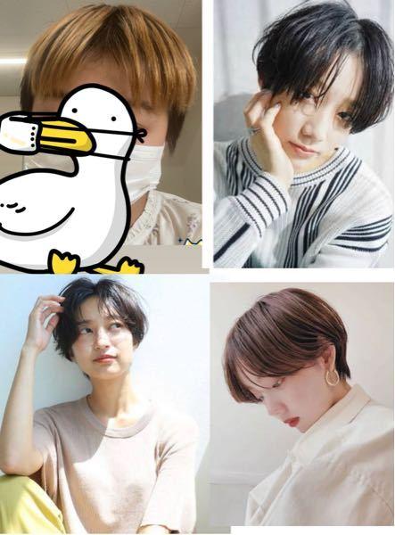 左上、私です。この髪型(前髪)変ですか? この長さで韓国風?のセンターパートやりたいんですけど、スタイリングよく分からないので教えてください!ちなみに女子です