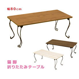 猫足テーブルをDIYしたいのですが、写真のような猫足のパーツはどこで購入できますか?