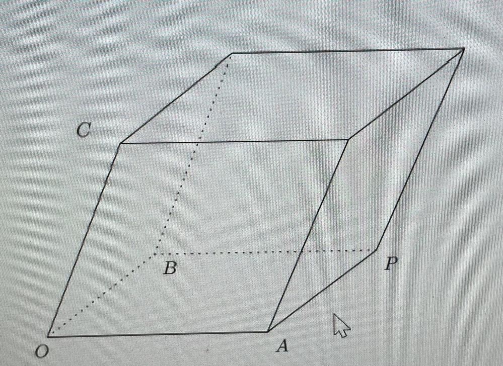 図の平行六面体で、a=↑OA,b=↑OB,c=↑OC, ∠AOB=π/4, ∠AOC= ∠BOC=π/3とする。 点Cから平行四辺形OAPBに下した垂線と平行四辺形OAPBとの交点をHとする。 ↑CHをa,b,cの一次結合であらわせ。また、|↑CH|を求めよ。 この問題の解き方の解説をよろしくお願いします。