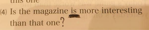 比較級の疑問文です。 解答文が間違ってると思いますが 間違っていますよね? こういう問題集の訂正は出版社に問い合わせればいいのでしょうか?