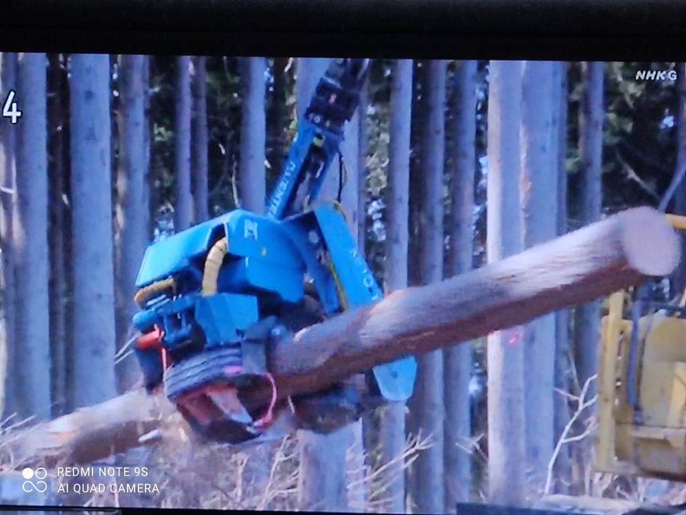 林業で使われる、木を根本から切りさらに必要な長さにカットする建設機械みたいなマシン〜 何という名前なのでしょうか?