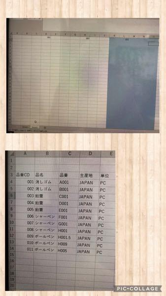 VBA2016について教えて下さい。 Sheet1のA列の3行目より、 A列・・・品番CD B列・・・品名 C列・・・品番 E列・・・生産地 F列・・・単位 と入力されており、 C列の任意の品番をダブルクリックすると (例・・・C6の【C001】) A列の同行の値を保持し、 (例・・・C6と同行なので、A6の値【003】) Sheet2に検索しに行き、 1行目に該当する文字が必ずあるので そこを選択し、 (例・・・Sheet2のL1) 選択している1つ前の列 (例・・・L1が選択されているので、K列) と、選択している列 (例・・・L列) 選択している3つ後の列 (例・・・L1が選択されているので、M,N,O列) 計5列色が塗られている状態にしたいのですが、 そのようなことは可能でしょうか?? ※条件書式で選択行を色づけするのではなく、 べた塗り方法が知りたいです。 ご教授くださいますよう、よろしくお願いいたします。