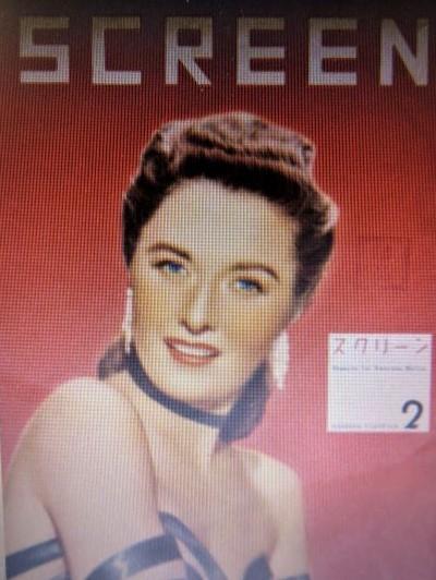 この写真の女優さんの名前がわかったら教えてください。 (かなり昔の雑誌です。) 宜しくお願いします。