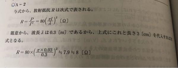 計算の詳細を教えて欲しいです。