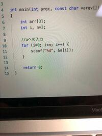 プログラミングC言語についてです。 キーボードから整数配列へ3つずつ2回入力し、for文を用いてお互いの差を3つ出力せよ。つまり 入力される値  a_1 a_2 a_3 b_1 b_2 b_3  期待される出力値 c_1 c_2 c_3 とし、c_i = a_i - b_iとなるようにせよ。  このようなプログラムを組もうと、写真のところまでやったのですが、ここからどんなプログラムを加えたら...