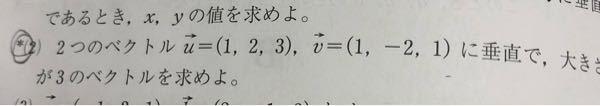 数学の問題がわかりません。 考えはあっているのに答えがなかなか合わないので、 途中式を書いて頂けるとありがたいです。 よろしくお願いします。