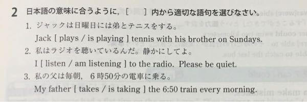 高校英語の問題です。 回答よろしくお願い致します。