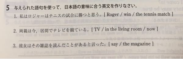 高校英語の問題です。回答よろしくお願い致します。