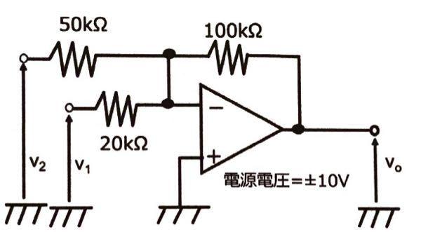 v1,v2が1.0Vの直流電圧としたとき、出力電圧voの求め方を教えて欲しいです。