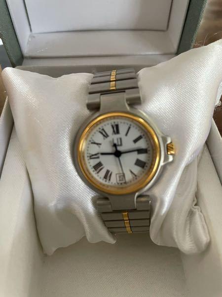 先日ダンヒルの時計を譲り受けたのですが、価値ってどのくらいなんですか?