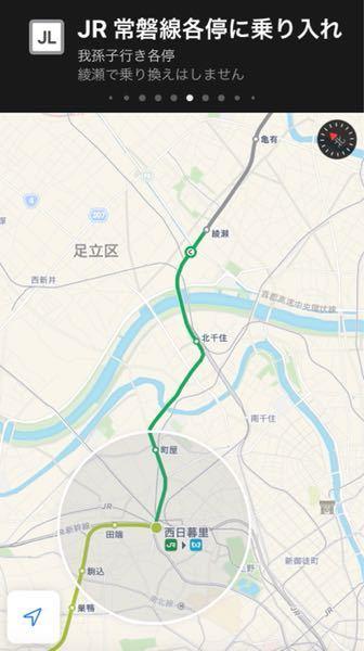 電車初心者です… この「乗り入れ」というのはそのまま乗っておいても大丈夫ということですかね? 西日暮里の千代田線から金町駅に向かってます。