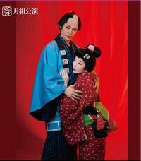 きゃーーー!!! 今日は95期祭りやぁぁぁぁぁあ !! れこ海先行画像です。 れいこが、かっこよすぎー❤️ 今日は琴の柳生ポスターも出たし…銀ちゃんポスターも出たし、目の保養に忙しい。   ポスターと先行画像の感想どうですか?   @銀ちゃんの恋  @柳生忍法帖  @川霧の橋