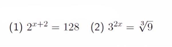 写真の方程式を解けという問題が出たのですが、解き方が分かりません。 解答と解説を教えていただけないでしょうか。
