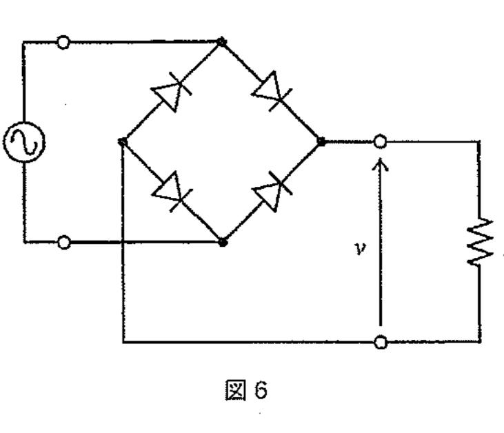 図6の回路の負荷抵抗Rを1kΩとし、これに並列に平滑コンデンサを接続した。 この回路に波高値5V、周波数50Hzの交流電圧を入力したところ、出力電圧vの最大値vmaxと最小値vminの比がvmi...