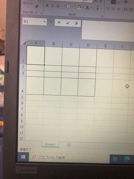 この格子を下に何個も素早く作れる方法はないですか?