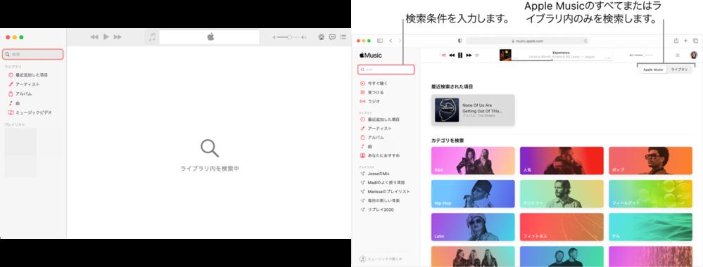 MacでApplemusicを利用しているのですが、先日ロスレスを聴くためにバージョンをBig Sur11.4にアップデートしました。 そして無事アップデートを済まし、ロスレスのものを探そうと検...